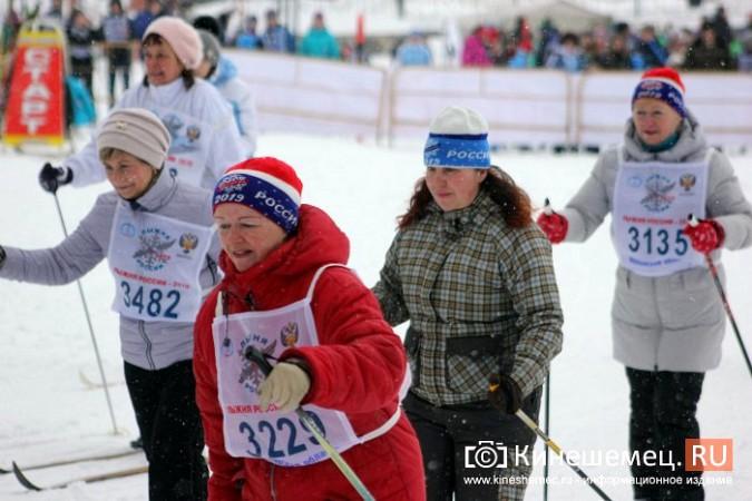 Северная столица Ивановской области приняла «Лыжню России» фото 78