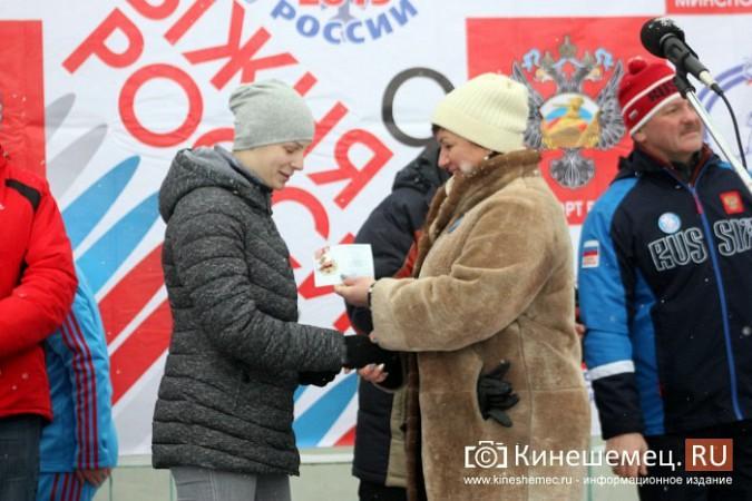 Северная столица Ивановской области приняла «Лыжню России» фото 18