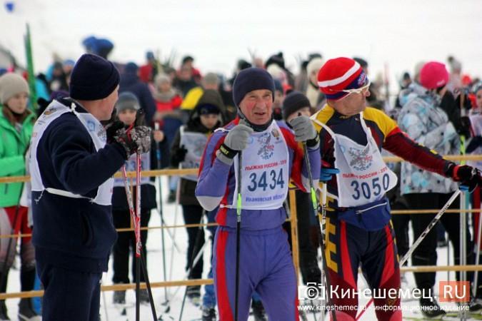 Северная столица Ивановской области приняла «Лыжню России» фото 65