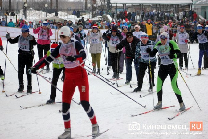 Северная столица Ивановской области приняла «Лыжню России» фото 77