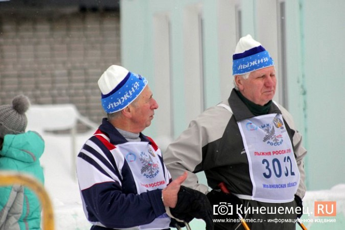 Северная столица Ивановской области приняла «Лыжню России» фото 41