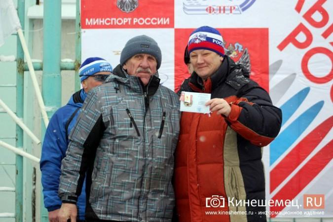 Северная столица Ивановской области приняла «Лыжню России» фото 14
