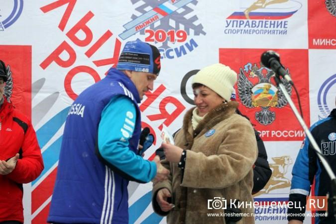 Северная столица Ивановской области приняла «Лыжню России» фото 17