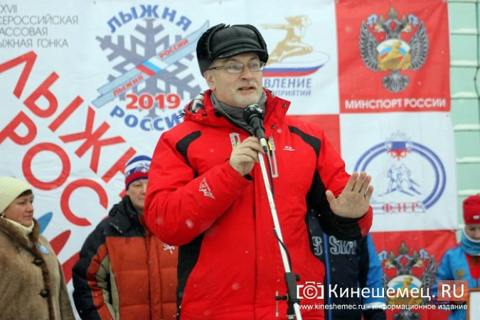 Северная столица Ивановской области приняла «Лыжню России» фото 6