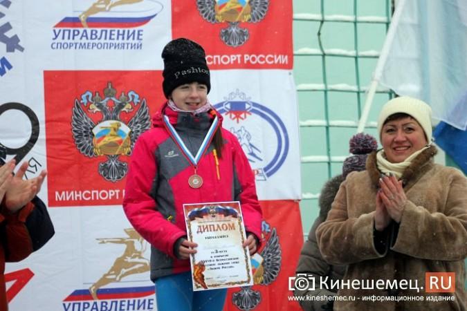 Северная столица Ивановской области приняла «Лыжню России» фото 84