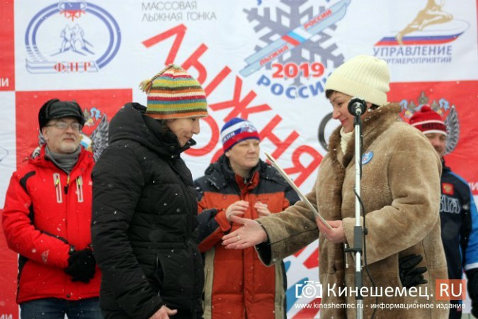 Северная столица Ивановской области приняла «Лыжню России» фото 10