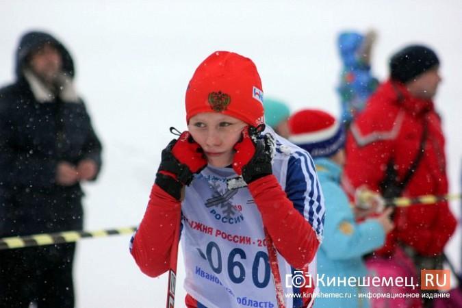 Северная столица Ивановской области приняла «Лыжню России» фото 103