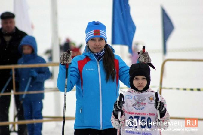 Северная столица Ивановской области приняла «Лыжню России» фото 38