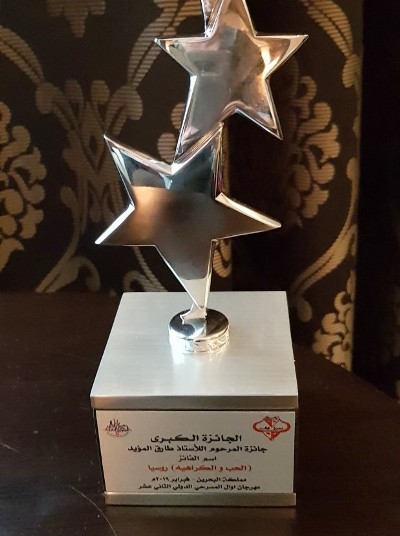 Кинешемский театр, представлявший Россию, победил на фестивале в Бахрейне фото 4