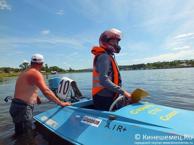 Всероссийские соревнования по водно-моторному спорту открылись в Кинешме фото 39