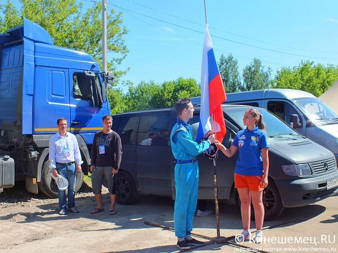Всероссийские соревнования по водно-моторному спорту открылись в Кинешме фото 7