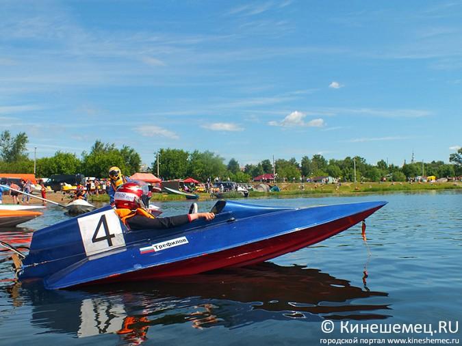 Всероссийские соревнования по водно-моторному спорту открылись в Кинешме фото 35