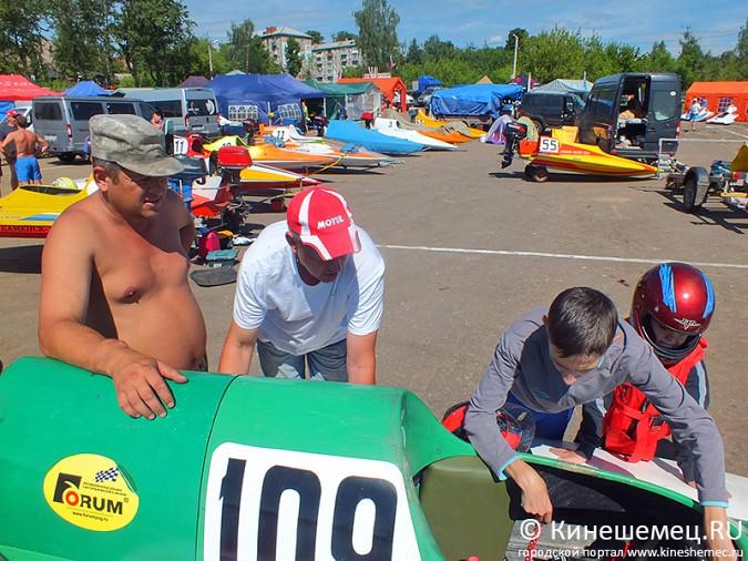 Всероссийские соревнования по водно-моторному спорту открылись в Кинешме фото 20