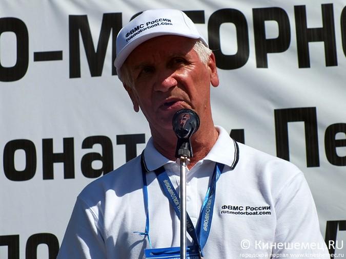 Всероссийские соревнования по водно-моторному спорту открылись в Кинешме фото 10