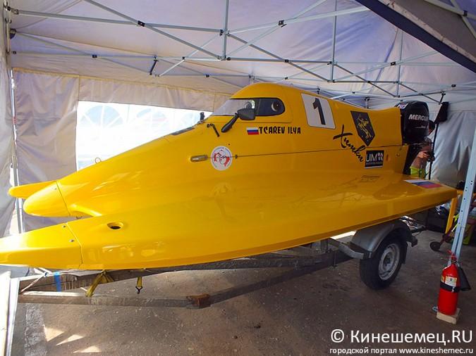Всероссийские соревнования по водно-моторному спорту открылись в Кинешме фото 29