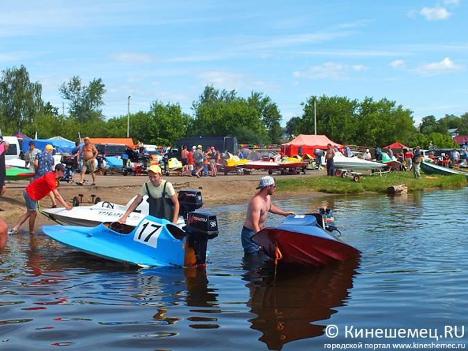 Всероссийские соревнования по водно-моторному спорту открылись в Кинешме фото 33