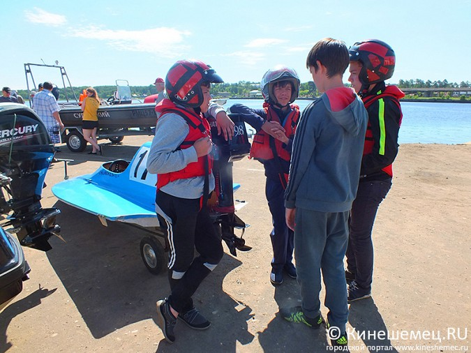 Всероссийские соревнования по водно-моторному спорту открылись в Кинешме фото 15
