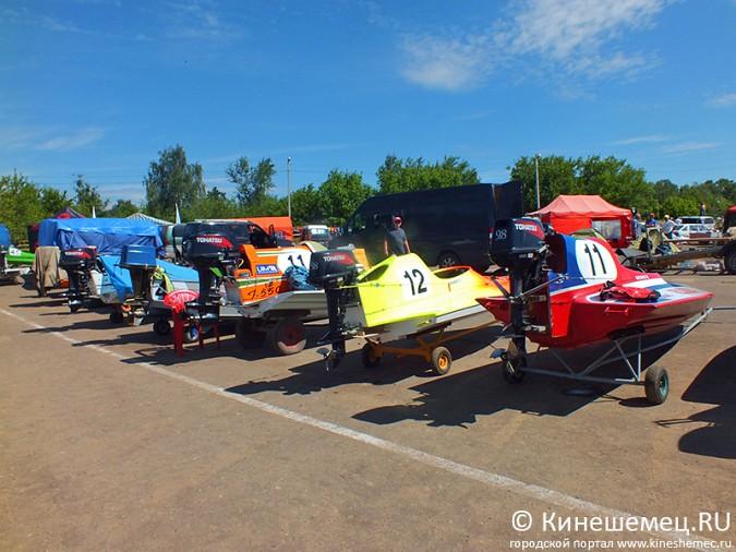 Всероссийские соревнования по водно-моторному спорту открылись в Кинешме фото 17