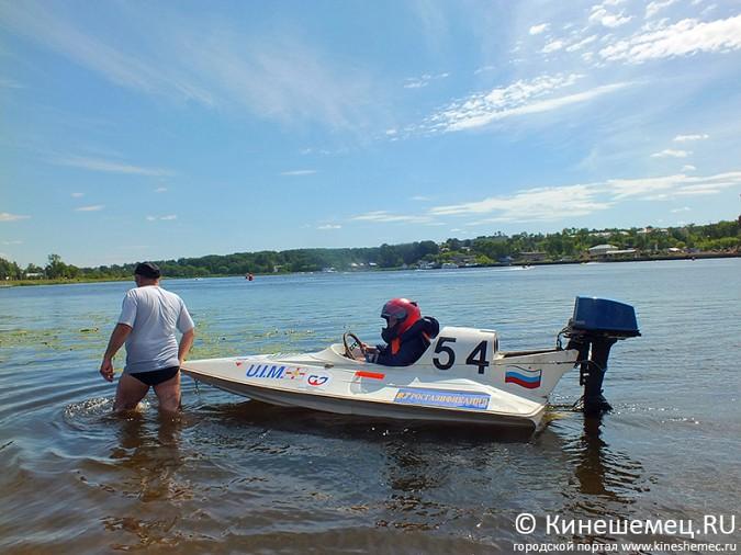 Всероссийские соревнования по водно-моторному спорту открылись в Кинешме фото 36