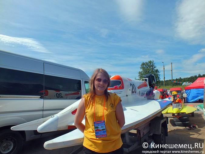 Всероссийские соревнования по водно-моторному спорту открылись в Кинешме фото 31