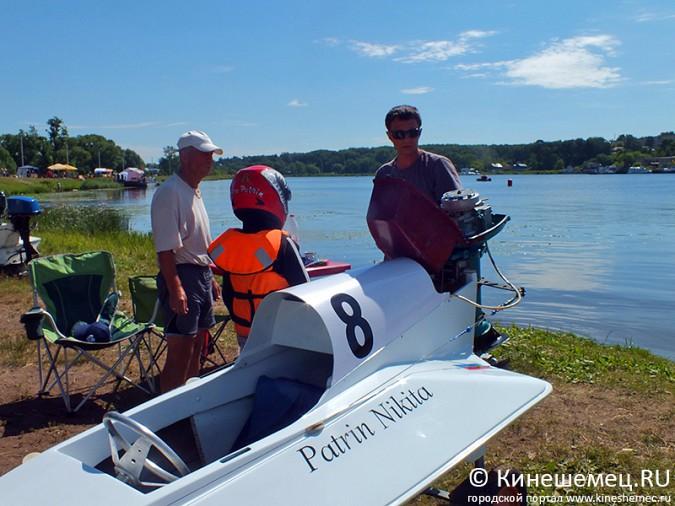 Всероссийские соревнования по водно-моторному спорту открылись в Кинешме фото 21