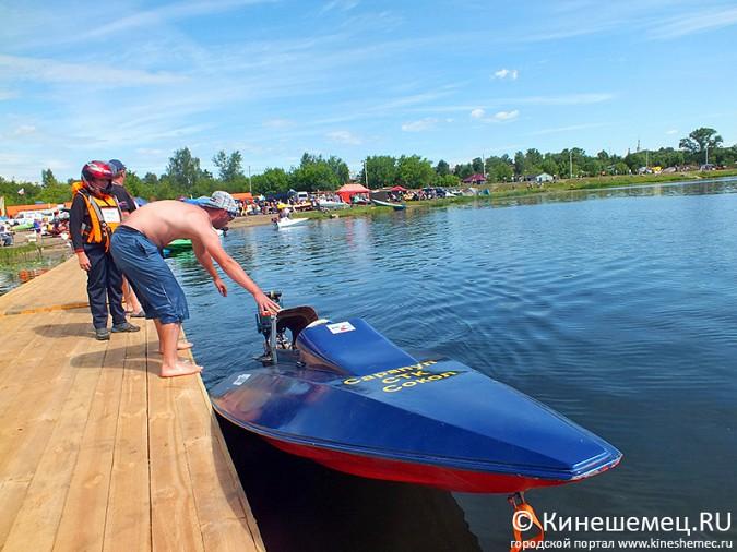 Всероссийские соревнования по водно-моторному спорту открылись в Кинешме фото 34