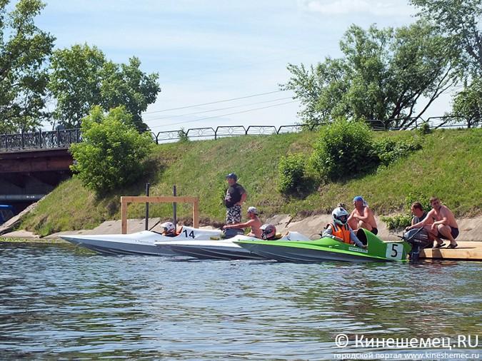 Всероссийские соревнования по водно-моторному спорту открылись в Кинешме фото 37