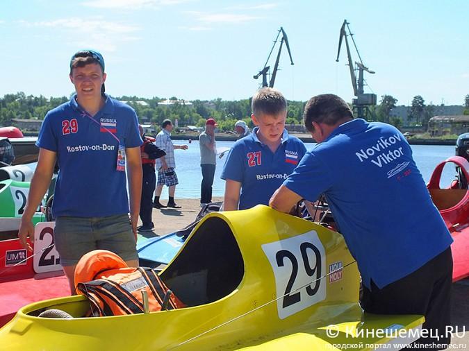 Всероссийские соревнования по водно-моторному спорту открылись в Кинешме фото 13