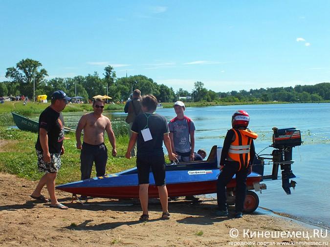 Всероссийские соревнования по водно-моторному спорту открылись в Кинешме фото 16