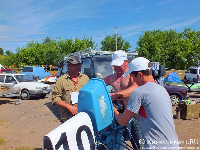 Всероссийские соревнования по водно-моторному спорту открылись в Кинешме фото 28