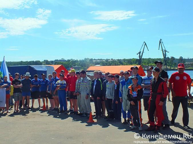 Всероссийские соревнования по водно-моторному спорту открылись в Кинешме фото 5