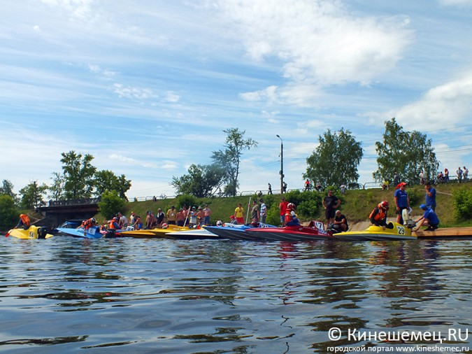 Всероссийские соревнования по водно-моторному спорту открылись в Кинешме фото 40