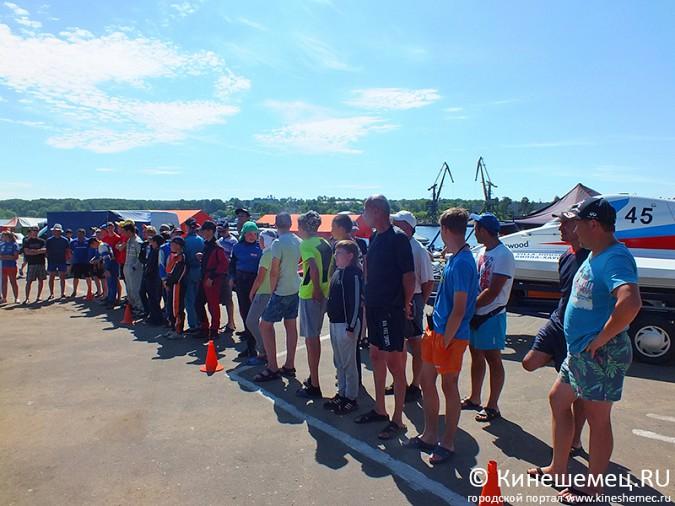 Всероссийские соревнования по водно-моторному спорту открылись в Кинешме фото 3