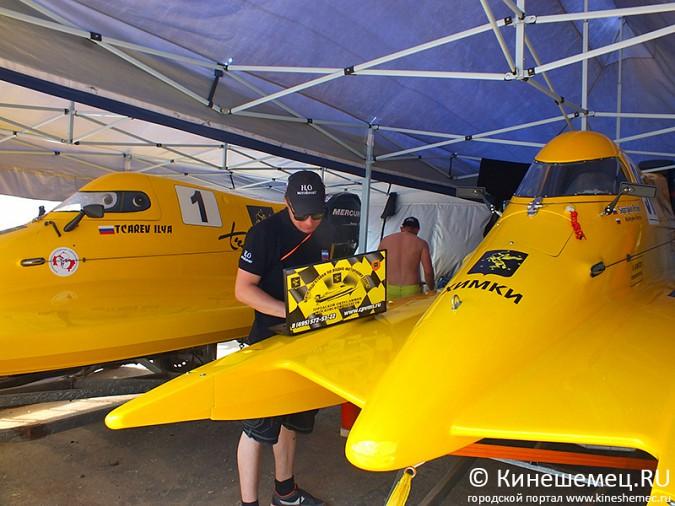 Всероссийские соревнования по водно-моторному спорту открылись в Кинешме фото 30