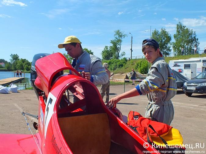Всероссийские соревнования по водно-моторному спорту открылись в Кинешме фото 14