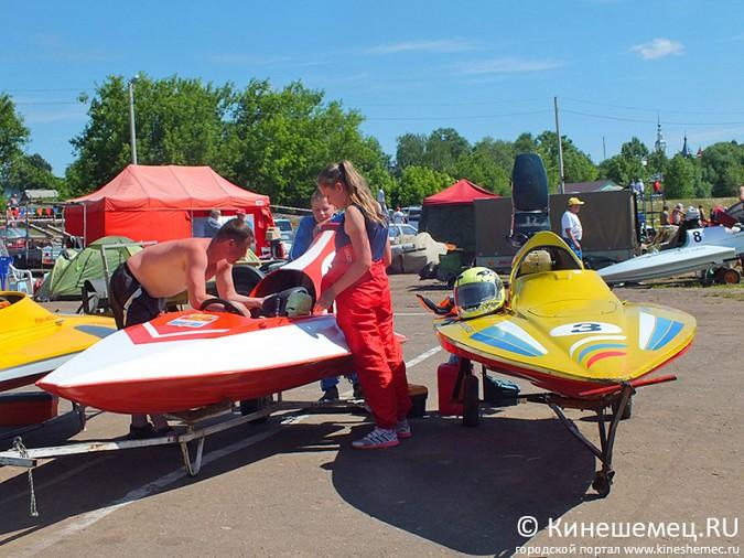 Всероссийские соревнования по водно-моторному спорту открылись в Кинешме фото 18