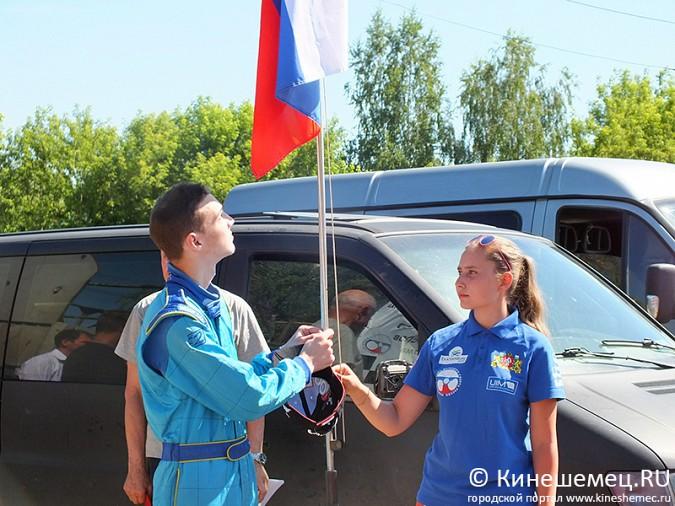 Всероссийские соревнования по водно-моторному спорту открылись в Кинешме фото 8