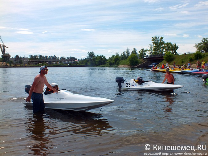 Всероссийские соревнования по водно-моторному спорту открылись в Кинешме фото 41
