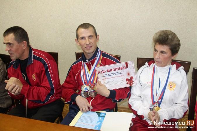 В Кинешме торжественно чествовали паралимпийцев фото 7
