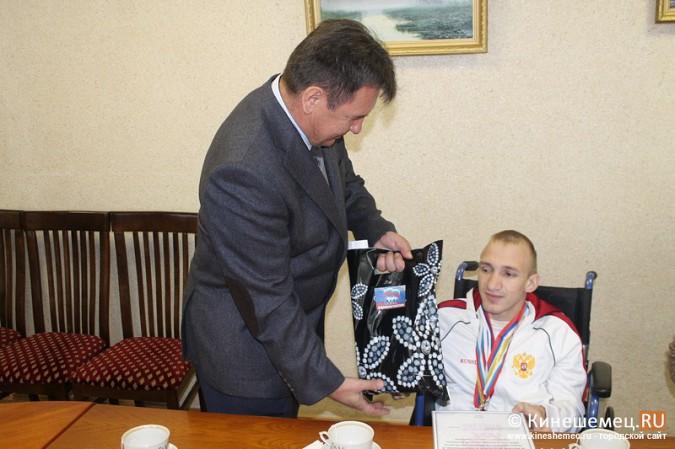 В Кинешме торжественно чествовали паралимпийцев фото 14