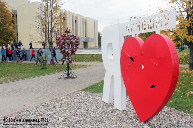 Сердце Кинешмы разбито фото 2