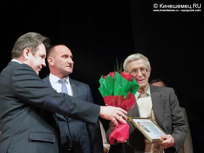 Звания «Лауреат премии имени А. Н. Островского» удостоены два кинешемца фото 2