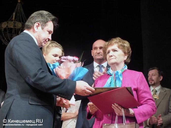 Звания «Лауреат премии имени А. Н. Островского» удостоены два кинешемца фото 4