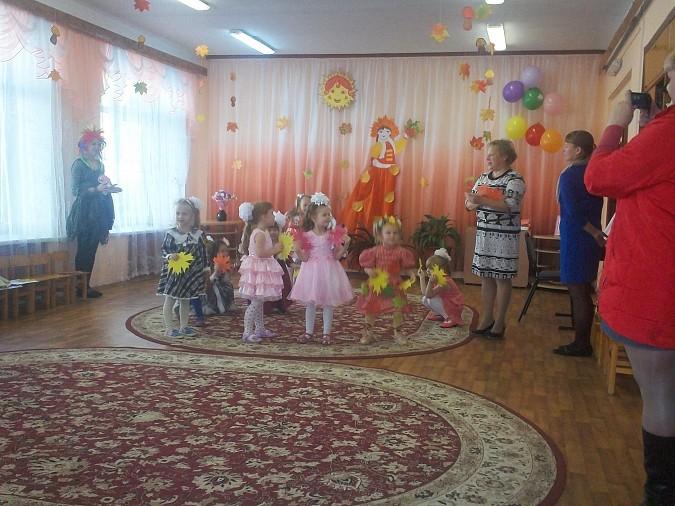 Праздники осени в детском саду фото 7