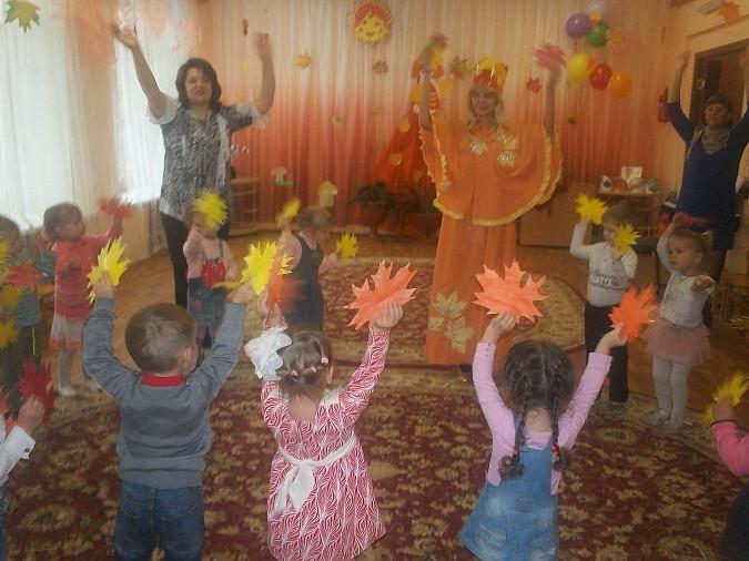 Праздники осени в детском саду фото 6