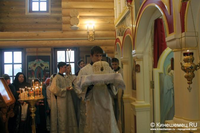 В Кинешме освятили новый православный храм фото 20