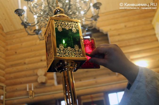 В Кинешме освятили новый православный храм фото 12