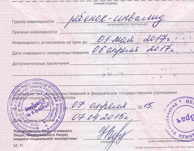 Маленькому Саше Петрову очень нужна помощь фото 4