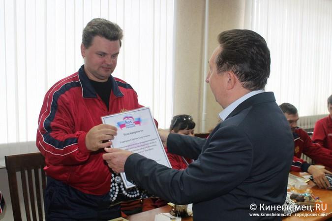 Администрация Кинешмы обманула паралимпийцев? фото 9
