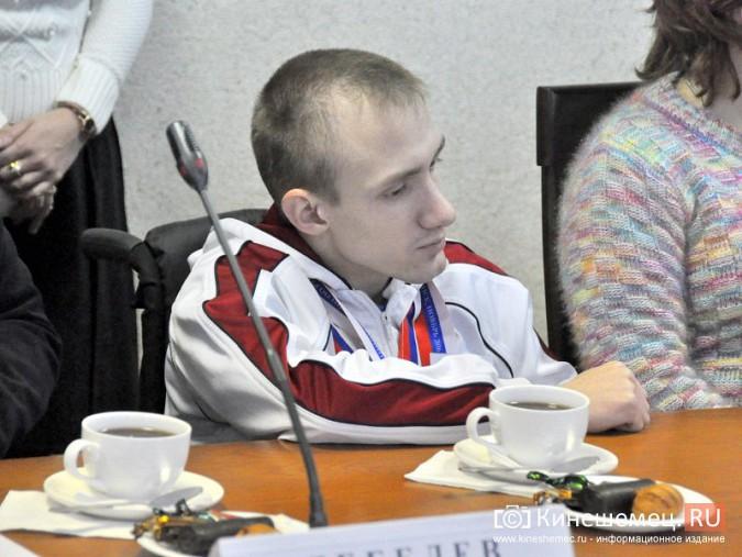 Паралимпийцы получили форму из рук Губернатора фото 8